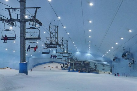 Freestyle Zone for snowboarders