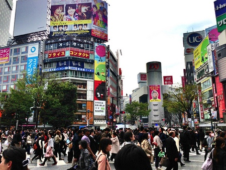 The Busy Tokyo City Centre