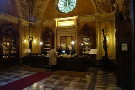 the Pharmacy of Santa Maria Novella