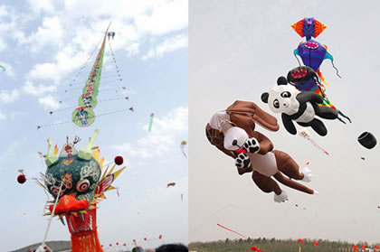 Weifang Kite Competition Festival