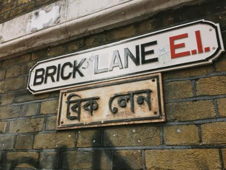 Brick Lane E.I.