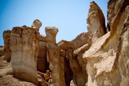 Caves of Saudi Arabia