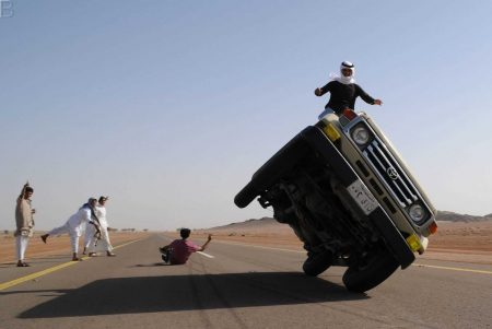 Some facts about Saudi Arabia you should know